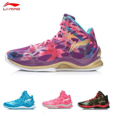 colorful nike basketball shoes colorful basketball shoes laurensthoughts
