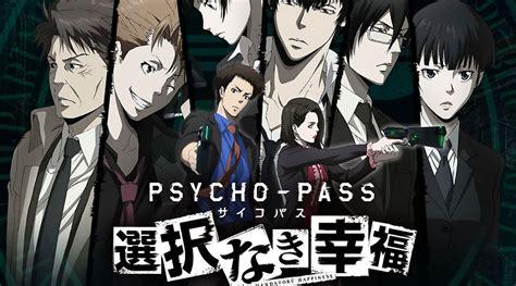 Kaset Playstation Ps Vita Psycho Pass Mandatory Happiness psycho pass mandatory happiness announced for ps vita and ps4 i play ps vita
