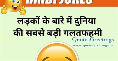 wallpaper whatsapp status hindi funny hindi jokes whatsapp status images and whatsapp dp