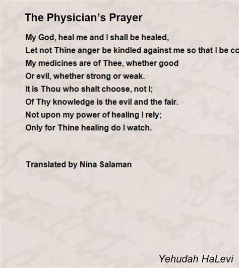 hammer is the prayer selected poems books the physician s prayer poem by yehudah halevi poem
