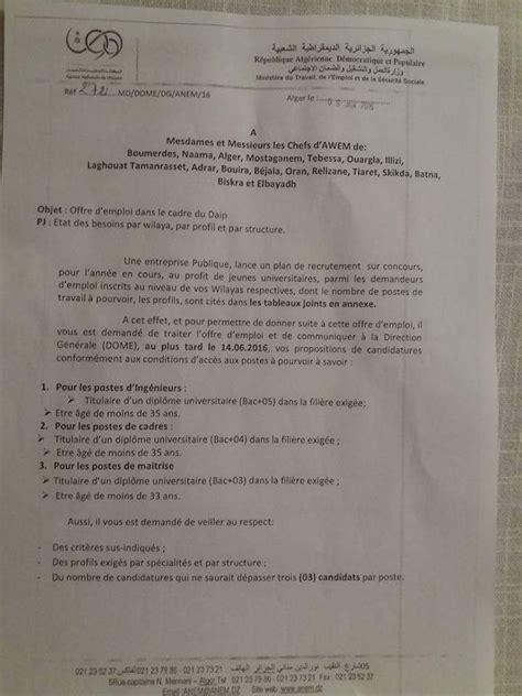 Cabinet De Recrutement Alger by Cabinet De Recrutement Alger