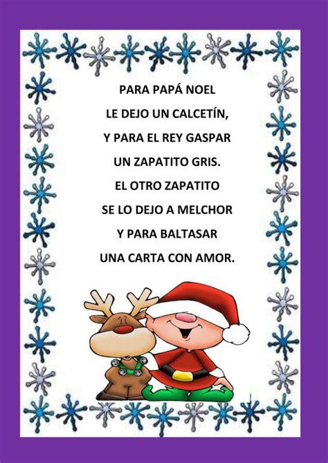 imagenes de navidad para un padre poemas de amor para navidad