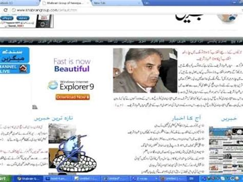 urdu tutorial web designing how to make website design header in expression web css