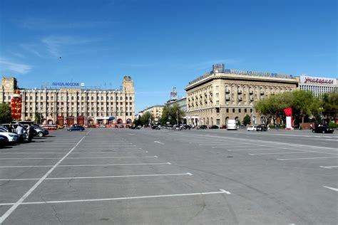 volgograd city  russia thousand wonders