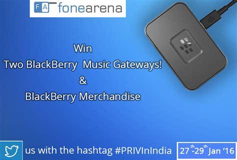 Blackberry Giveaway - blackberry music gateways giveaway