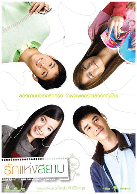 film love of siam subtitle indonesia crunchyroll forum gay dramas page 2