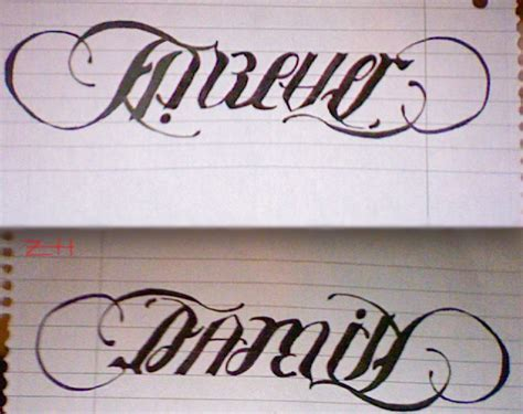 tattoo family forever ambigram ambigram tattoos page 46