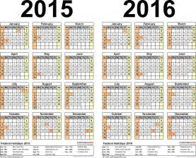 Two Year Calendar Template by 2015 2016 Calendar Free Printable Two Year Excel Calendars