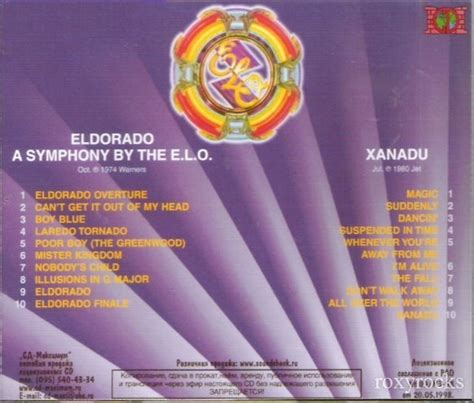 electric light orchestra xanadu elo cd eldorado a symphony by the e l o xanadu