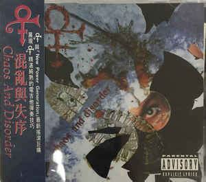 Cd Import Prince Chaos And Disorder Pop Rock Collection the artist formerly known as prince chaos and disorder