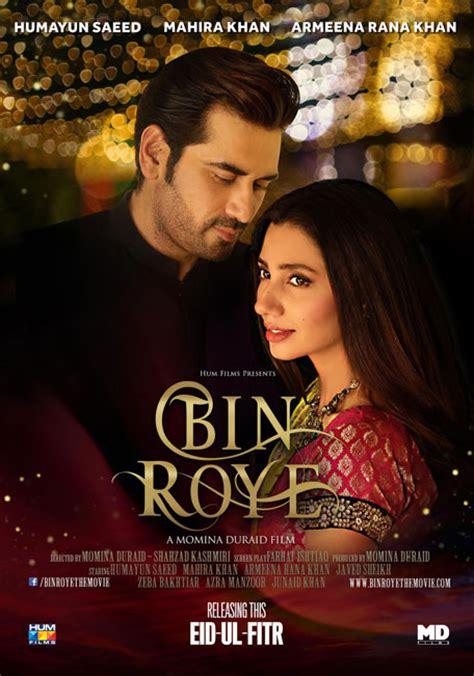 film india terbaru salman khan 2015 pakistan s mahira khan vs india s salman khan in uae eid