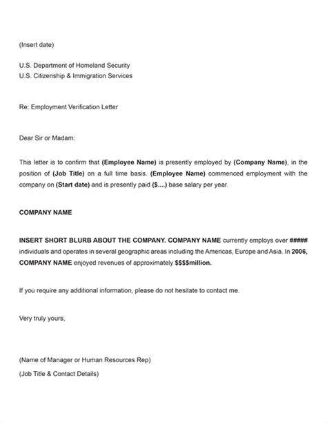 Employment Verification Letter Immigration Free Printable Letter Of Employment Verification Form Generic