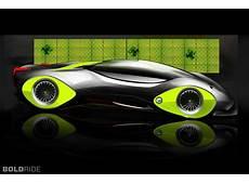 Future Cars 2020