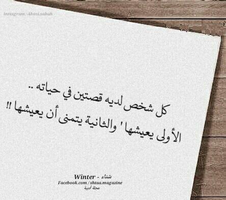 Arabic Maxi 764 764 best مقتبسات images on arabic quotes