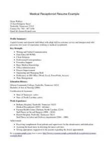 sample resume for entry level medical receptionist - Sample Resume For Medical Receptionist