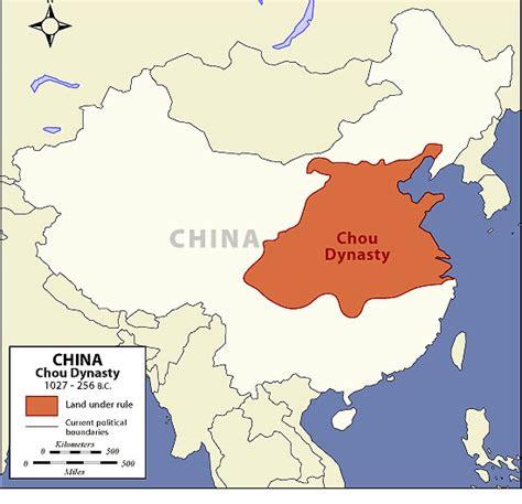 libro dinasta la historia frutas de la china semillas de mel 243 n y ciruela con 3 000 a 241 os de antig 252 edad historiadores