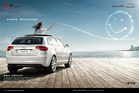 audi advertisement audi audi a3 sedan chinese edition ads of china 中国广告