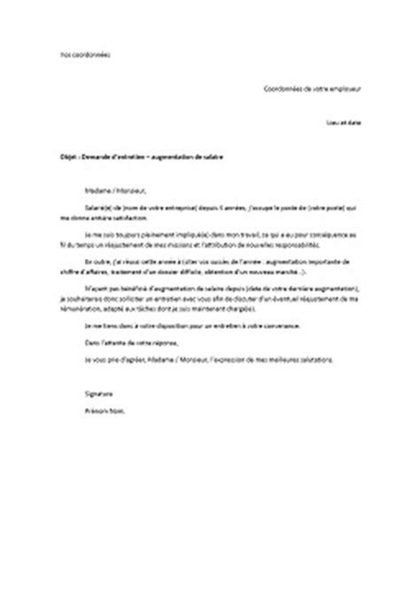 Demande De Transfert Universitaire Lettre Lettre De Demande D Augmentation De Salaire Exemples De Cv