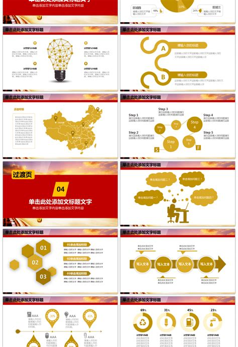 Awesome Creative Gold Coin Background Venture Capital Investment Road Project Financing Ppt For Powerpoint Challenge Coin Template