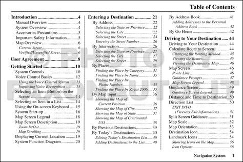 2007 honda pilot navigation system owners manual original 2007 honda accord navigation system owners manual original