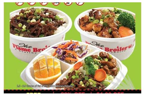 flame broiler coupons