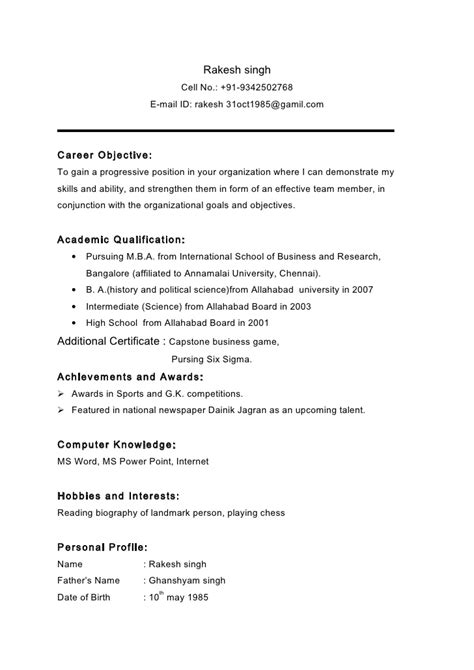 Cover Letter International Organization by How To Write A Cover Letter For International Development Cover Letter International