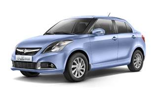 Maruti Suzuki Dzire On Road Price Maruti Suzuki Dzire Price In India Gst Rates