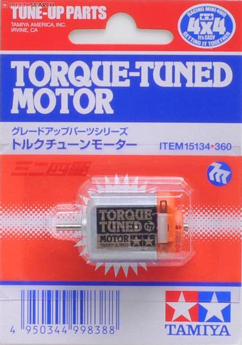 Tamiya Mini 4wd 15484 Torque Tuned 2 Motor saling jingak dinamo tamiya torque tuned 15134 dan