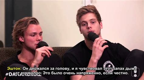 michael 5sos talking french youtube 5sos s luke ashton talk about how michael is doing after