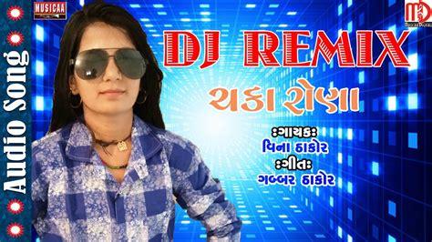 dj remix chaka rona gujarati dj remix  song gabbar thakor