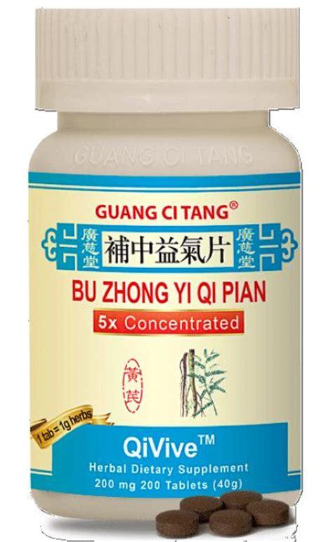 Lanzhou Foci Bu Zhong Yi Qi Wan 200 Pil guang ci tang bu zhong yi qi pian qivive 200 mg 200 ct