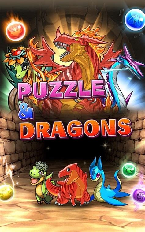 puzzle and dragons apk puzzle dragons apk free puzzle android appraw