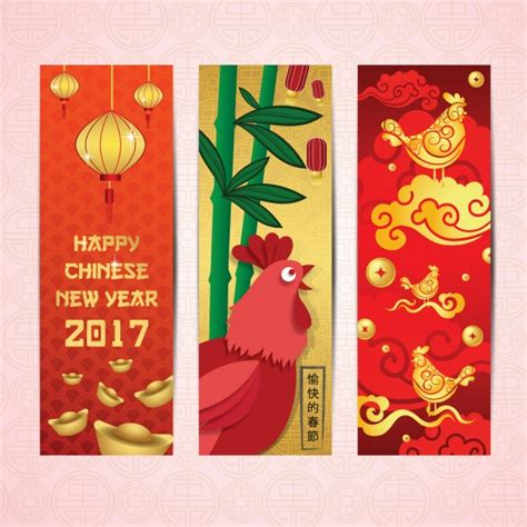 new year banner new year banners vector free