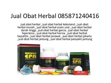 Obat Garcia 085871240416 jual obat herbal hipertensi