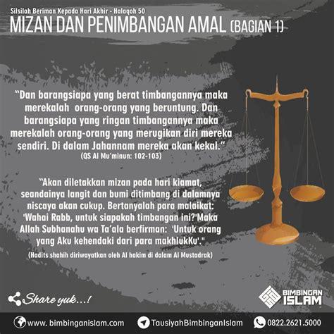 Timbangan Untuk Manusia by Mīzān Dan Penimbangan Amal Doa Dan Kajian Islami