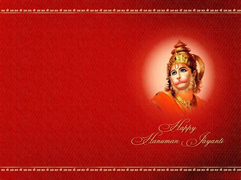 hanuman jayanti pictures and images hanuman jayanti wallpaper