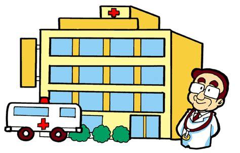 background rumah sakit cnaumuarama pictures contoh gambar rumah
