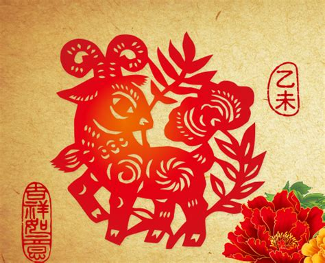 new year 2015 logo says 行健旅遊 2015 春節過年出團一覽表 喜氣羊洋 樂遊歐洲