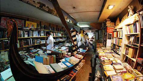 libreria architettura roma sogni di carta librerie di architettura e design in italia