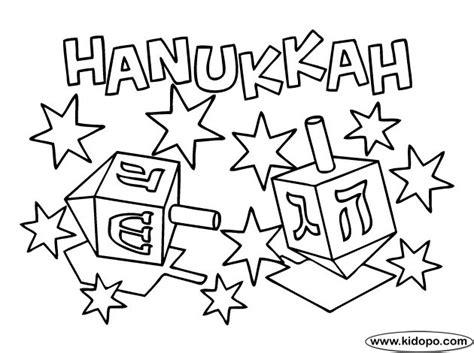coloring pages hanukkah 150 best images about hanukkah on pinterest hanukkah