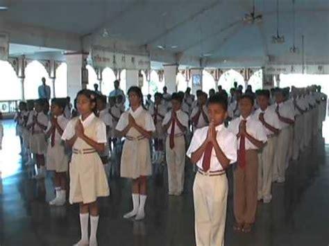 vishwashanti gurukul, cbse residential school, pandharpur
