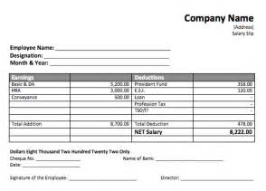 Salary Receipt Template Pics Photos Salary Slip Format