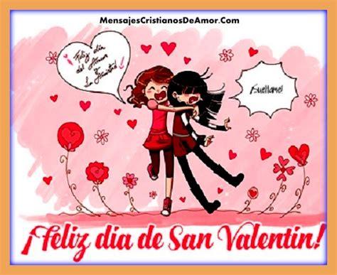 imagenes para amigas san valentin imagenes del 14 de febrero dia de san valentin para amigas