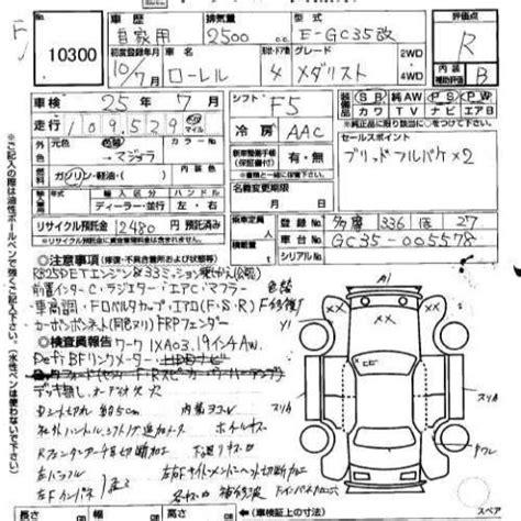 wiring diagram for nissan skyline r33 wiring wiring