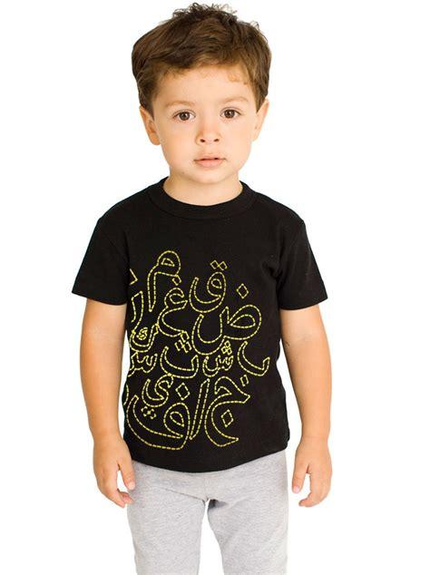 "Kid's ""Script"" Designer Islamic Tee Kid"