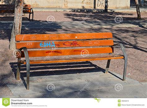 bench graffiti graffiti covered park bench stock photo image 49052673