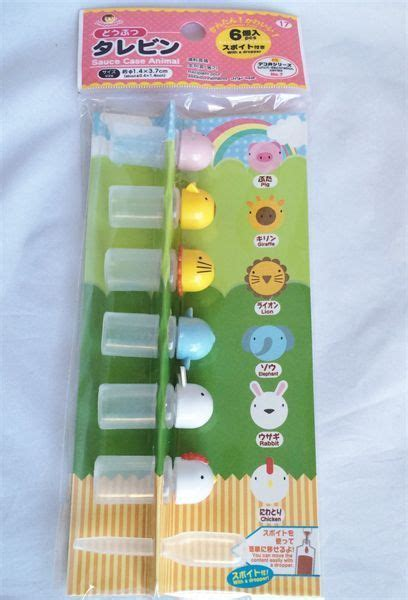 Bento Fork Set Daiso Set Garpu Bento 1 25 best japanese bento lunch box images on bento lunch boxes and daiso