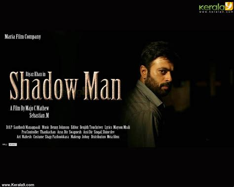 shadow man wallpapers