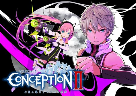conception ii opening