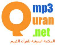download al quran mp3 high quality al ihssen holy quran library high quality mp3 quran download